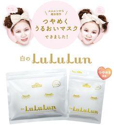 Lululun Brightening Facial Mask Travel Pack
