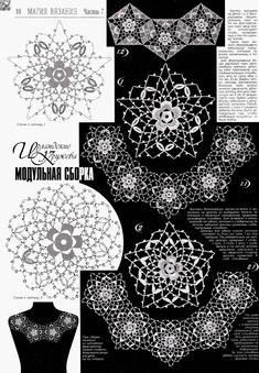 "Photo from album ""Дуплет on Yandex. Filet Crochet, Crochet Doily Diagram, Crochet Doily Patterns, Crochet Borders, Crochet Art, Lace Patterns, Thread Crochet, Crochet Doilies, Crochet Flowers"