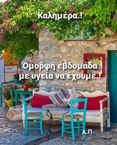Outdoor Furniture Sets, Outdoor Decor