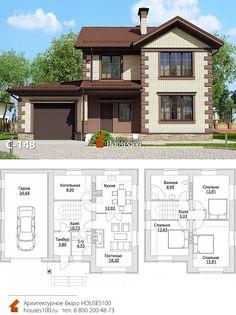 House Main Gates Design, Sims House Design, House Front Design, Sims House Plans, New House Plans, Dream House Plans, Architect Design House, Small Modern House Plans, House Construction Plan