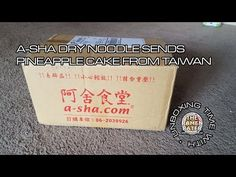 The Ramen Rater unboxes premium pineapple cakes popular for celebrating the Mid-Autumn Festival, made by A-Sha Dry Noodle of Taiwan