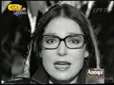 Nana Mouskouri - Pefti vrohi (fragment)