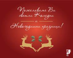 Екипът на J Point Group Ви пожелава светли Коледни и Новогодишни празници!:) Christmas Art, Pictures, Home Decor, Photos, Decoration Home, Room Decor, Home Interior Design, Grimm, Home Decoration