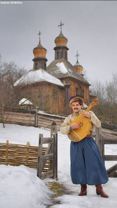 Ukrainian Cossack   - Explore the World with Travel Nerd Nici, one Country at a Time. http://TravelNerdNici.com