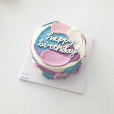 Pretty Birthday Cakes, Pretty Cakes, Beautiful Cakes, Amazing Cakes, Cake Birthday, Birthday Favors, Party Favors, 22nd Birthday, Mini Cakes