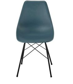 Chaise blanche en polypropyl ne et m tal blanc coventry maisons du monde 5 - Chaise de bureau maison du monde ...
