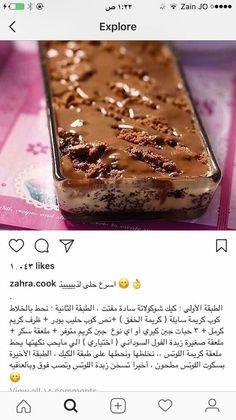 Biscoff Recipes, Sweets Recipes, Cake Recipes, Brownie Recipes, Tunnocks Tea Cakes, Arabic Dessert, Delicious Desserts, Yummy Food, Arabian Food