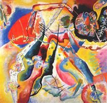 Painting with red spot - Wassily Kandinsky 1914