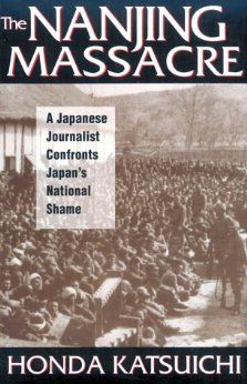 genocide research nanjing massacre Commemorate the massacre of about  rwandan genocide and nanjing massacre the new group, called the center for advanced genocide research,.