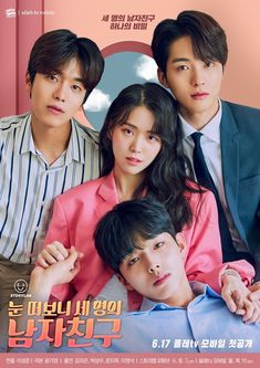 Watch I Have Three Boyfriends Korean Drama 2019 Engsub is a The amnesia that came with the accident and the three boyfriends that appeared in front of you A triple romance story. New Korean Drama, Korean Drama Romance, Korean Drama Series, Korean Drama Online, Popular Korean Drama, Web Drama, Drama Film, Ji Hoo, Clary E Jace