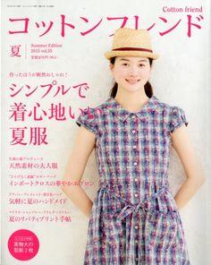 A popular Japanese sewing pattern magazine. Learn to translate Japanese sewing patterns at www.japanesesewingpatterns.com