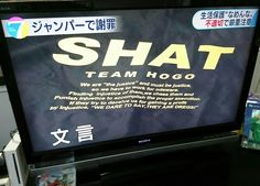 """""""SHAT"""" Gov't Group Criticized For Using Acronym In Past Tense"""