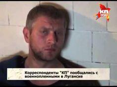 Откровения Украинских пленных: Психика не выдерживает