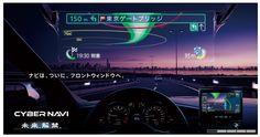 [도로 표지판과 신호등까지 인식하는 AR(augmented reality : 증강현실) 네비게이션 소개]