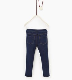 ZARA - KIDS - Basic jeggings