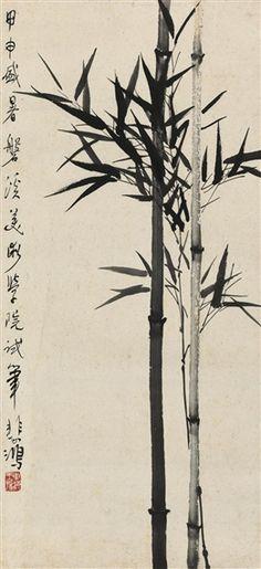 Xu Beihong: Bamboo painting