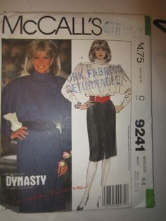 Vintage McCall's Nolan Miller's DYNASTY TV SERIES COLLECTION Sewing Pattern LINDA EVANS KITSCHY