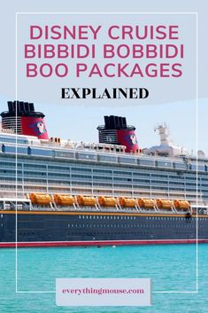 Disney Dream Cruise Tips. What are the  Bibbidi Bobbidi Boutique Packages and are they really worth the cost? Disney Dream Cruise Ship, Disney Wonder Cruise, Disney Fantasy Cruise, Disney Ships, Disney Cruise Tips, Cruise First Time, Cruise Specials, Bahamas Cruise, Royal Caribbean Cruise