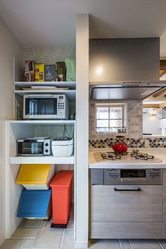 Healthy living at home sacramento california jobs opportunities Kitchen And Bath, New Kitchen, Kitchen Decor, Kitchen Design, Modern White Living Room, Small Space Kitchen, Japanese House, Living At Home, Decorating Small Spaces