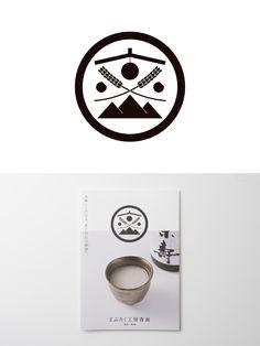 symbol mark INFINITEA REBRAND: Symbolmark #symbolmark
