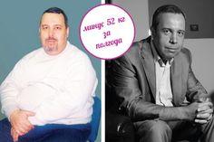 Диета доктора Алексея Ковалькова помогла самому автору избавиться от более чем 50 кг лишнего веса всего за 6 месяцев.