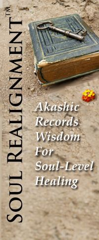 The Akashic Records is one of the oldest ancient wisdom sources available to us. It is a chronicle of the history of our Souls, all the way back to the moment of our Soul's origination. According to Wikipedia, they say that in theosophy and anthroposophy, the Akashic records (a term coined in the late 1800s …