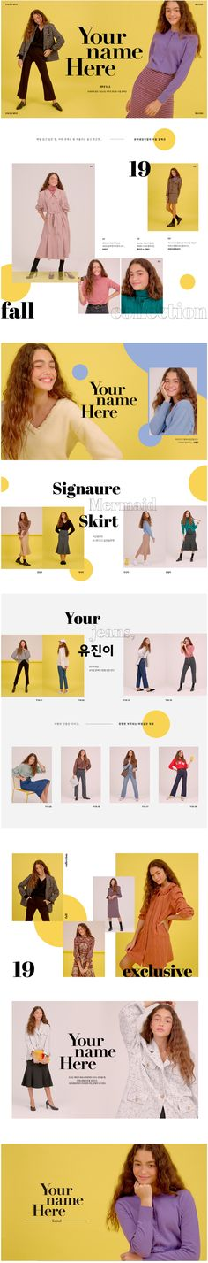 Web Layout, Layout Design, Web Design, Lookbook Layout, Presentation Layout, Website Design Inspiration, Editorial Layout, Fashion Graphic, Packaging Design