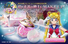 Sailor Moon R Moon Miracle Romance Shining Powder   Premium Bandai   Bandai official mail order site