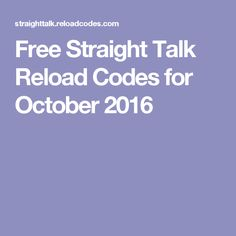 Free Straight Talk Reload Codes for October 2016