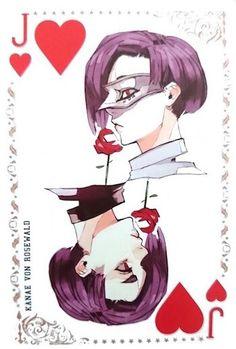 Kanae ~ Jack of Hearts ~ Tokyo Ghoul trump cards