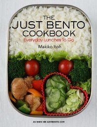 Bento fever has recently swept across the West, fuelled not just by an interest in cute, decorative food, but by the desire for an economical, healthy approach to eating in these times of recession. A leading light in the popularization of bento has been Makiko Itoh, whose blog, Just Bento, has nearly 160,000 subscribers in the U.S. alone, all of whom love her delicious recipes and practical bento-making tips.