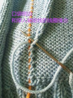 Knitting Jacket- How to Sew Pockets knitting for beginners knitting ideas knitting patterns knitting projects knitting sweater Knitting Basics, Knitting Help, Knitting Stiches, Baby Knitting, Diy Crafts Knitting, Knitting Projects, Stitch Patterns, Knitting Patterns, Sewing Pockets
