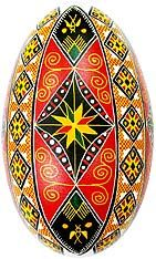 Blown goose Pysanka with Stars and Crosses. Crosses signify Christianity or Christian Faith. A cross in the shape of an X is called St. Andrews Cross. St. Andrew is the Patron Saint of Ukraine.