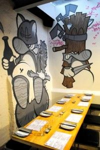 Kuki Tanuki Japanese Restaurant, Erskineville Artisit: SMC3