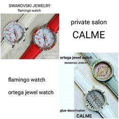 【calme_erina】さんのInstagramをピンしています。 《* private salon glue-deco® SWAROVSKI JEWELRY 💎CALME original 💎 【flamingo  watch】 【ortega jewel watch】 * * 他のシリーズもあるので  インフルから復活した子供が  来週学校行ってる間  制作したいなぁ◡̈⃝ 💙❤◡̈⃝ 💙❤◡̈⃝ 💙◡̈⃝ 💙 * *  #CALME #ハンドメイド #グルーデコ  #認定講師  #JGA  #jewelry  #accessory  #ortega #privatesalon #自宅サロン  #お稽古  #教室  #習い事 #バッグ #flamingo #watch #腕時計 #スワロフスキー #SWAROVSKI  #西海岸 #BAYFLOWR #fashion #オシャレ  #BEACH #summer #surf #海 #サーファー #波乗り》