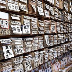 Old book at Jimbocho (Tokyo)