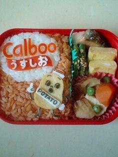 Calbbe Potato Kyaraben Bento Lunch © かってぃゅんさんの弁当