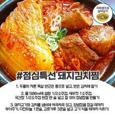 황금 기사식당 레시피 > 요리꿀팁 | 꿀팁모아 -정보공유커뮤니티 Tteokbokki Recipe, Little Bunny Foo Foo, Three Little Pigs, Mellow Yellow, Korean Food, Tandoori Chicken, Turkey, Meat, Baking