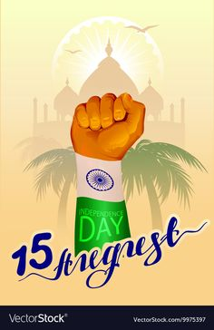 August 15 India Independence Day Hand fist symbol vector image on VectorStock Independence Day India Images, Independence Day Drawing, Happy Independence Day Wishes, 15 August Independence Day, Independence Day Wallpaper, Pixel Art Background, Flag Background, Background Images, Republic Day Images Pictures