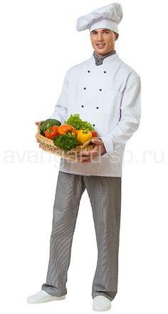 """Комплект шеф-повара """"Гурман"""" / Поварская одежда / Одежда для индустрии гостеприимства"""