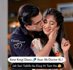 Love Quotes For Girlfriend, Love Husband Quotes, Love Quotes For Him, Love Birds Quotes, Reality Quotes, Life Quotes, Cute Romantic Quotes, Kartik And Naira, Love Shayri