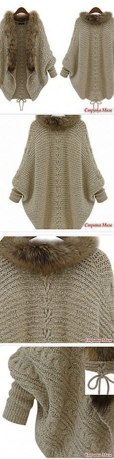 "¿Encontró un cardigan interesante sobre Ineta: Diario de un grupo de & quot; punto & quot; - casa las mamás [ ""nice dresses for girls"" ] # # #Dresses #For #Girls, # #Nice #Dresses, # #Cardigans, # #Gucci, # #Knitting, # #Handwork, # #Woven #Ponchos, # #Clothes, # #Ideas"