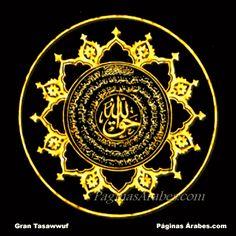 Si Allah te abre una senda al conocimiento ¿qué importa que tus obras sean mínimas?...