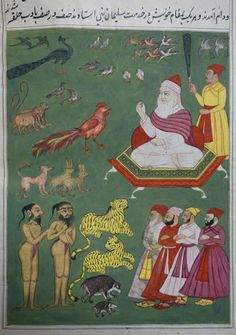 Prophet Solomon and the phoenix's agreement is witnessed by members of his court. The two yogis in the foreground represent the assembled jinns. Untitled tale of Solomon and the Phoenix from the Tipu Library. British Library, IO Islamic 1255, f. 2v.