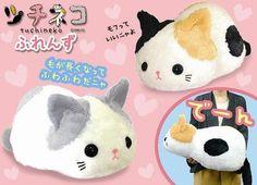 Tuchineko Friends BIG Cat Kitty Plush from Pixie #kawaii #cute #plushies