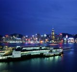 I will be back in Hong Kong next week for a 3 week vaca! Yayyyy!