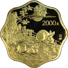 CHINESE 1999 YEAR OF THE RABBIT 1 KILO GOLD 2,000 YUAN PF UC