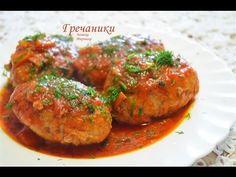 Гречаники в мультиварке#как приготовить гречаники#