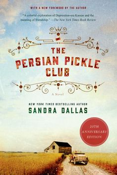 The Persian Pickle Club (20th Anniversary)