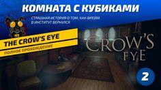 Прохождение игры The Crow's Eye. Часть 2: Комната с кубиками   The Crow'...